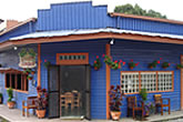 Boquete Bistro, one of the restaurants in Boquete's Central Avenue